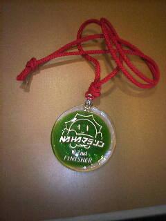 今年の完走メダル